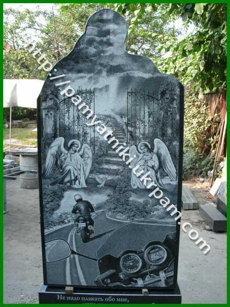 памятники на могилу заказать в витебске