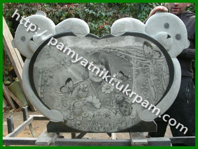 Памятник из гранита Шумерля Эконом памятник Волна Сенгилей